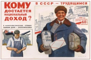 Socializmus a kapitalizmus